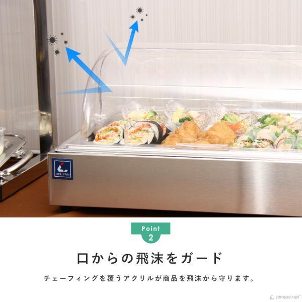 保冷チェーフィングディッシュ 選べるホテルパン 1/1 1/2 1/3|yasukichi|04