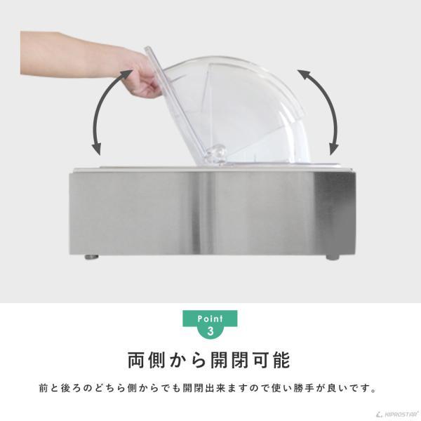 保冷チェーフィングディッシュ 選べるホテルパン 1/1 1/2 1/3|yasukichi|05