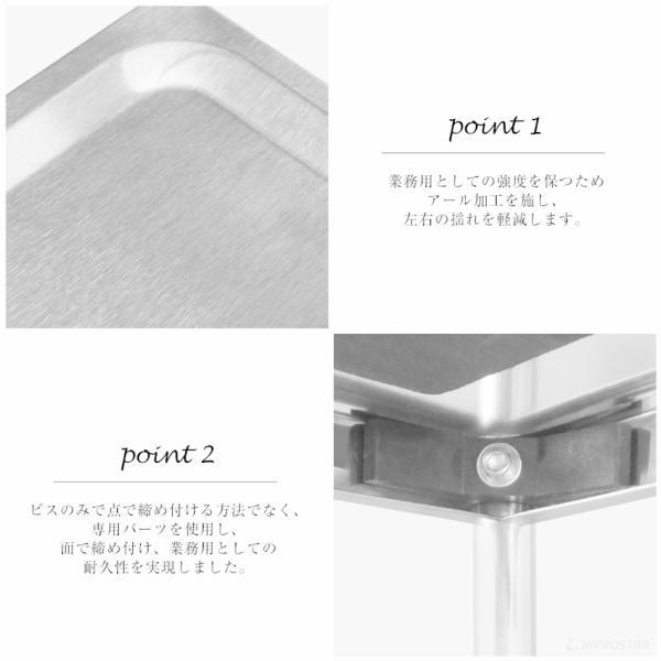 ステンレス サービスワゴン ツールカート PRO-L5|yasukichi|05