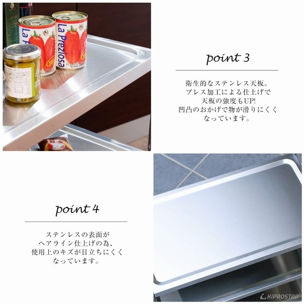 ステンレス サービスワゴン ツールカート PRO-L5|yasukichi|06