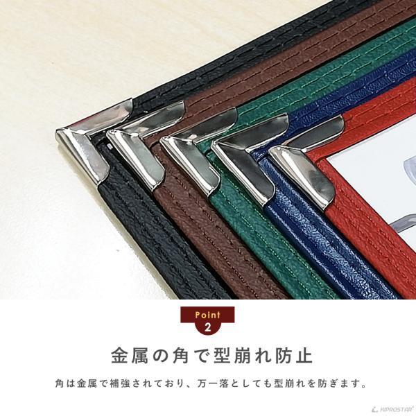 【送料無料】メニューブック カバー 4ページ(2枚4面)  B5対応 B5 メニューファイル テーピング 店舗用【メール便】|yasukichi|04