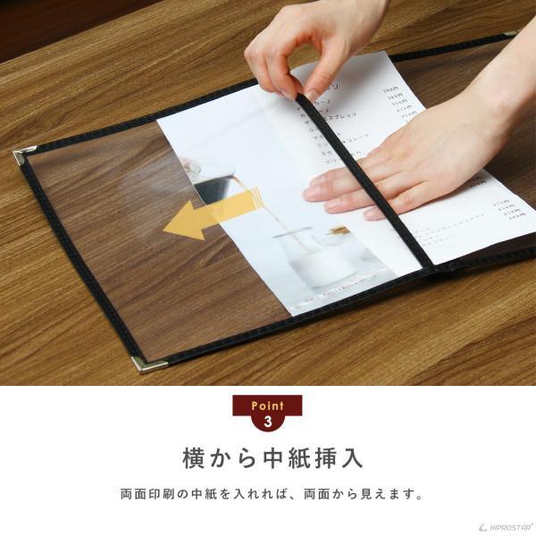 【送料無料】メニューブック カバー 4ページ(2枚4面)  B5対応 B5 メニューファイル テーピング 店舗用【メール便】|yasukichi|05