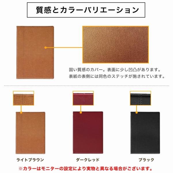 【送料無料】メニューブックグレース A4対応 8ページ(4枚8面) A4 PUレザー ハードカバー メニューファイル 店舗用【メール便】|yasukichi|04