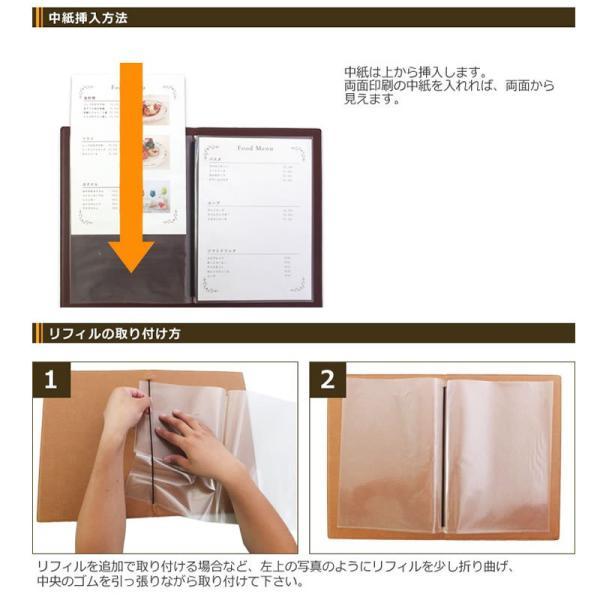 【送料無料】メニューブックグレース A4対応 8ページ(4枚8面) A4 PUレザー ハードカバー メニューファイル 店舗用【メール便】|yasukichi|05