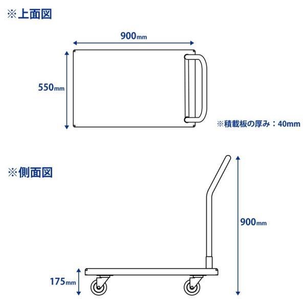 台車 ステンレス 固定ハンドル式台車(組立式)|yasukichi|02