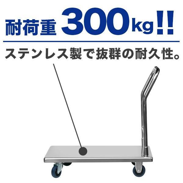 台車 ステンレス 固定ハンドル式台車(組立式)|yasukichi|03