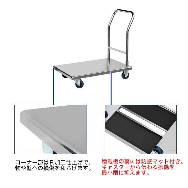 台車 ステンレス 固定ハンドル式台車(組立式)|yasukichi|04