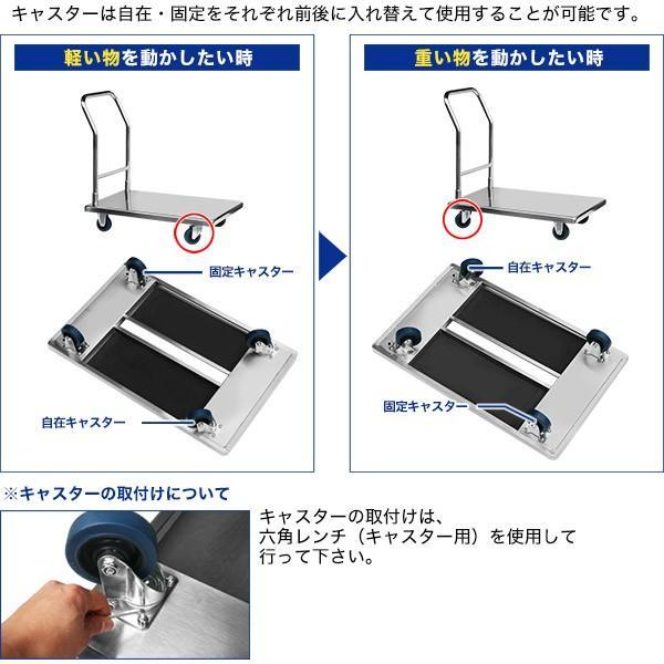 台車 ステンレス 固定ハンドル式台車(組立式)|yasukichi|05
