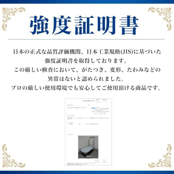 台車 ステンレス 固定ハンドル式台車(組立式)|yasukichi|06