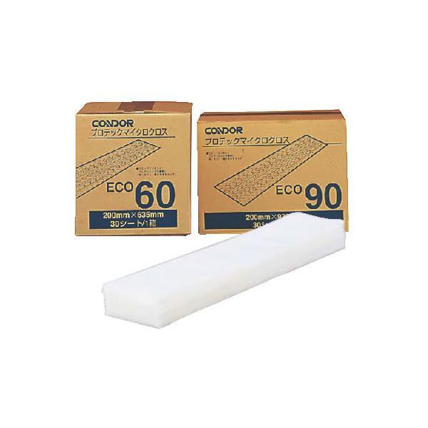プロテック マイクロクロスC-75-15 (30枚入)60