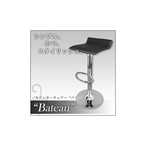 カウンターチェアー バーチェア 昇降式 ブラック|yasukichi
