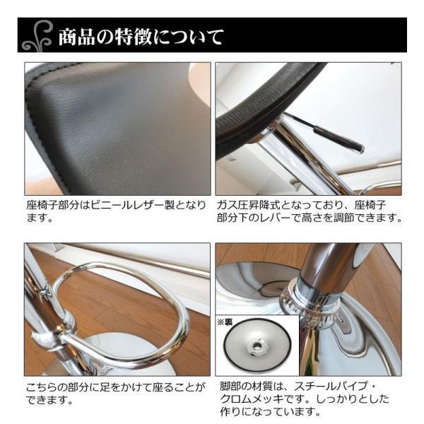 カウンターチェアー バーチェア 昇降式 ブラック|yasukichi|02