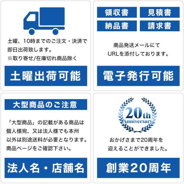 カウンターチェアー バーチェア 昇降式 ブラック|yasukichi|03