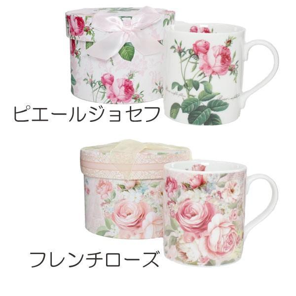 マグカップ おしゃれ ギフトボックス入り 姫系 花柄 薔薇雑貨 コップ|yasunaga|04