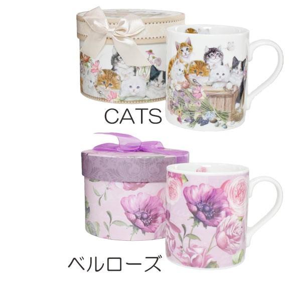 マグカップ おしゃれ ギフトボックス入り 姫系 花柄 薔薇雑貨 コップ|yasunaga|05