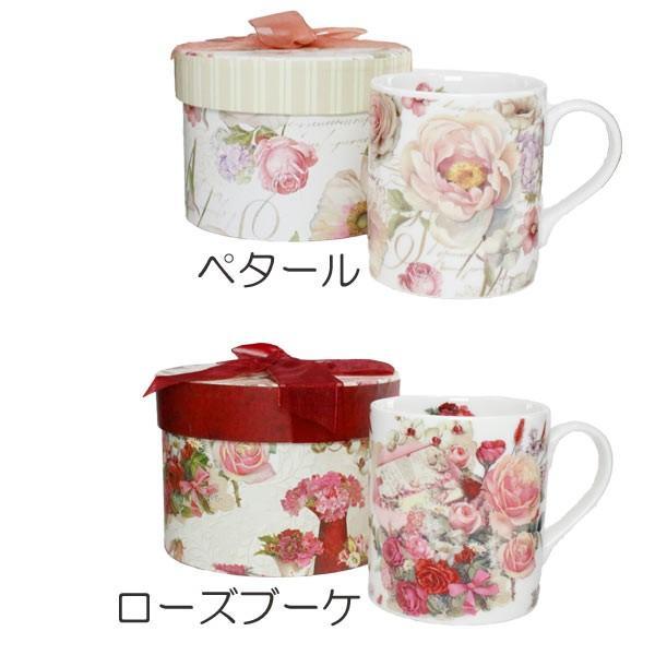 マグカップ おしゃれ ギフトボックス入り 姫系 花柄 薔薇雑貨 コップ|yasunaga|06