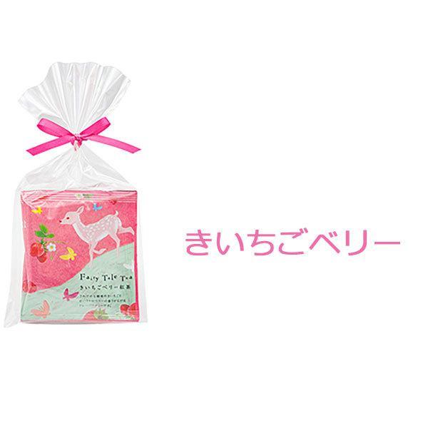 プチギフト 結婚式 退職 子供 紅茶 ギフト ティーバッグ セット 3Pセット|yasunaga|07