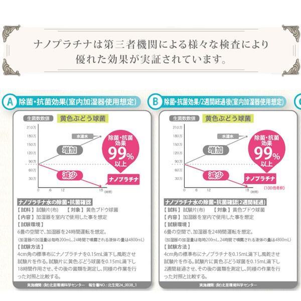 アロマ ルームスプレー おしゃれ ナノプラチナ 250ml 日本製 全6種 yasunaga 03