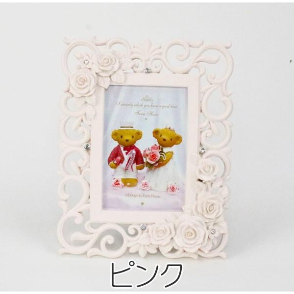 写真立て プレゼント おしゃれ ファームハウス ローズレリーフ フォトフレーム yasunaga 03