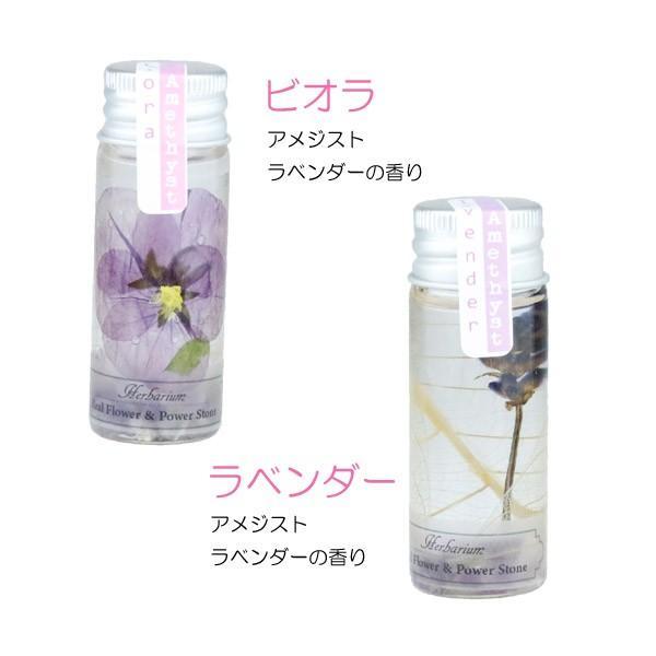 ハーバリウム バラ 香り付き 天然石 花 ガラス 全10種|yasunaga|08