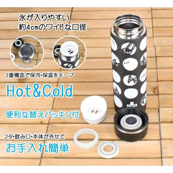 水筒 ステンレス 直飲み 500ml 保温 保冷 おしゃれ J-CAT 猫柄 猫雑貨 選べる2色|yasunaga|03