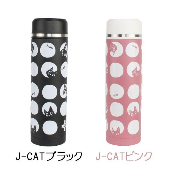 水筒 直飲み 500ml 保温 保冷 おしゃれ ステンレス 猫雑貨 送料無料|yasunaga|04