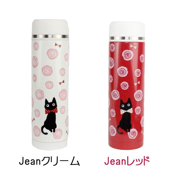 水筒 直飲み 500ml 保温 保冷 おしゃれ ステンレス 猫雑貨 送料無料|yasunaga|05