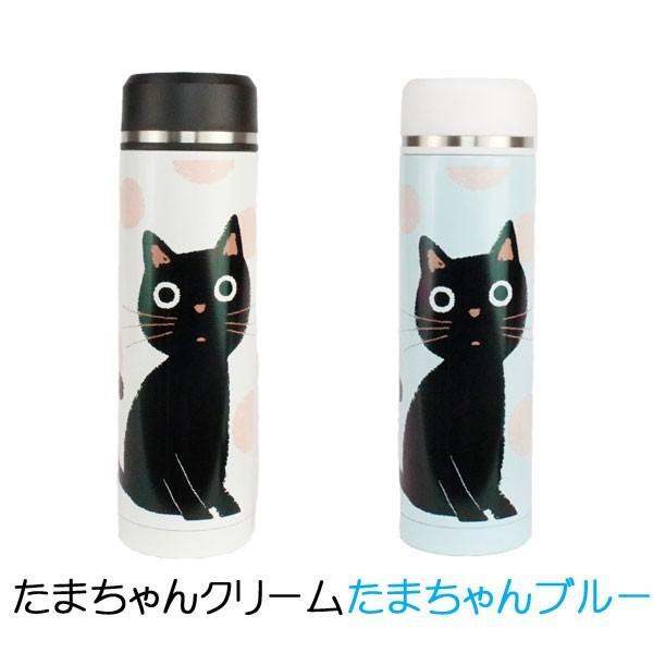 水筒 直飲み 500ml 保温 保冷 おしゃれ ステンレス 猫雑貨 送料無料|yasunaga|06