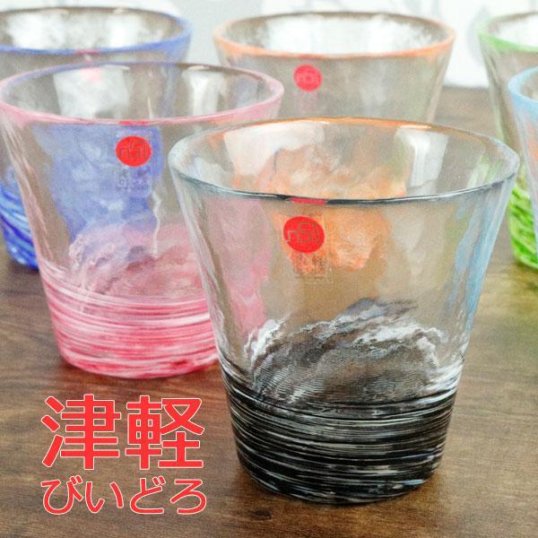津軽びいどろ グラス ガラス コップ 父の日プレゼント 260ml 桜 紅 選べる6色|yasunaga