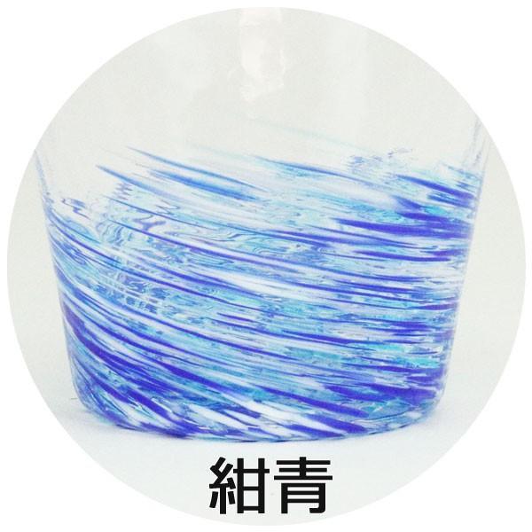 津軽びいどろ グラス ガラス コップ 父の日プレゼント 260ml 桜 紅 選べる6色|yasunaga|11