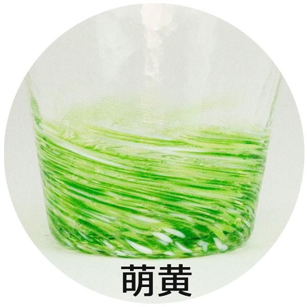 津軽びいどろ グラス ガラス コップ 父の日プレゼント 260ml 桜 紅 選べる6色|yasunaga|12