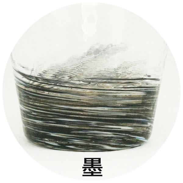 津軽びいどろ グラス ガラス コップ 父の日プレゼント 260ml 桜 紅 選べる6色|yasunaga|13