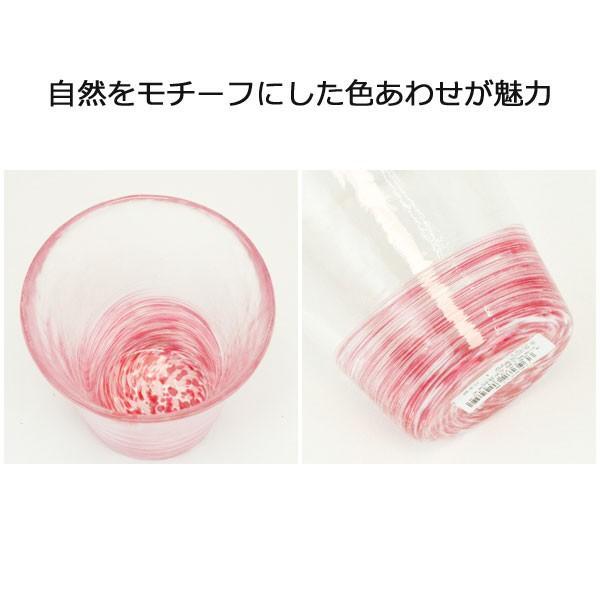 津軽びいどろ グラス ガラス コップ 父の日プレゼント 260ml 桜 紅 選べる6色|yasunaga|04