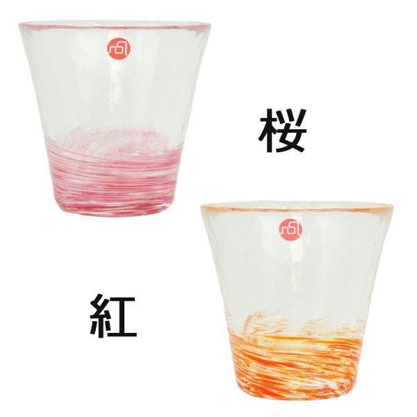 津軽びいどろ グラス ガラス コップ 父の日プレゼント 260ml 桜 紅 選べる6色|yasunaga|05