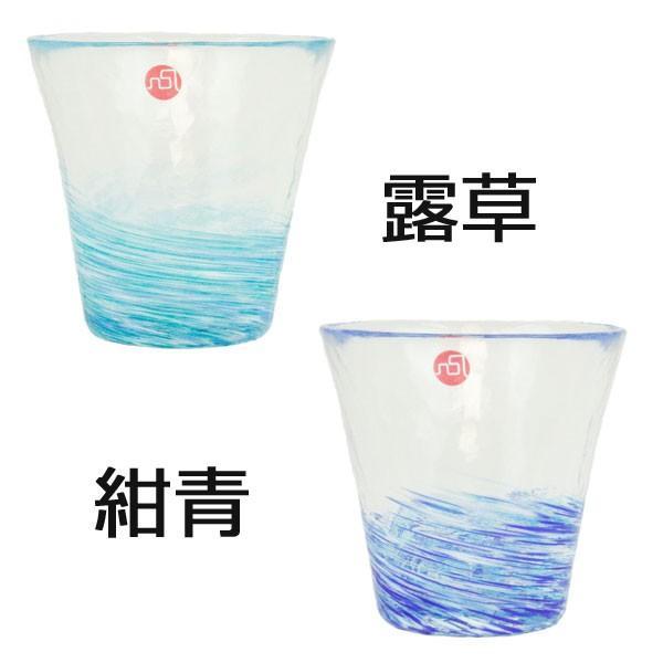 津軽びいどろ グラス ガラス コップ 父の日プレゼント 260ml 桜 紅 選べる6色|yasunaga|06
