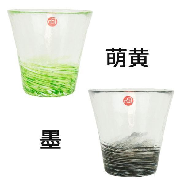 津軽びいどろ グラス ガラス コップ 父の日プレゼント 260ml 桜 紅 選べる6色|yasunaga|07