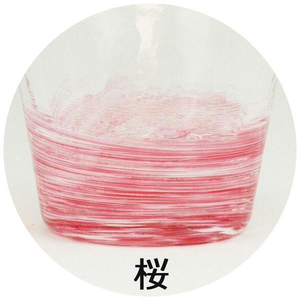 津軽びいどろ グラス ガラス コップ 父の日プレゼント 260ml 桜 紅 選べる6色|yasunaga|08