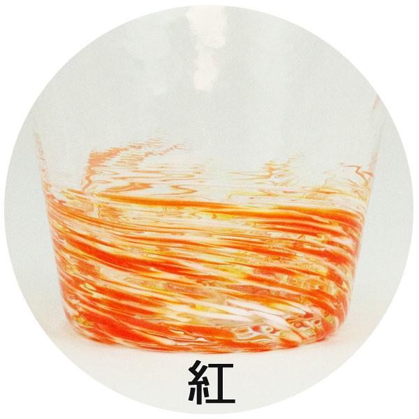 津軽びいどろ グラス ガラス コップ 父の日プレゼント 260ml 桜 紅 選べる6色|yasunaga|09