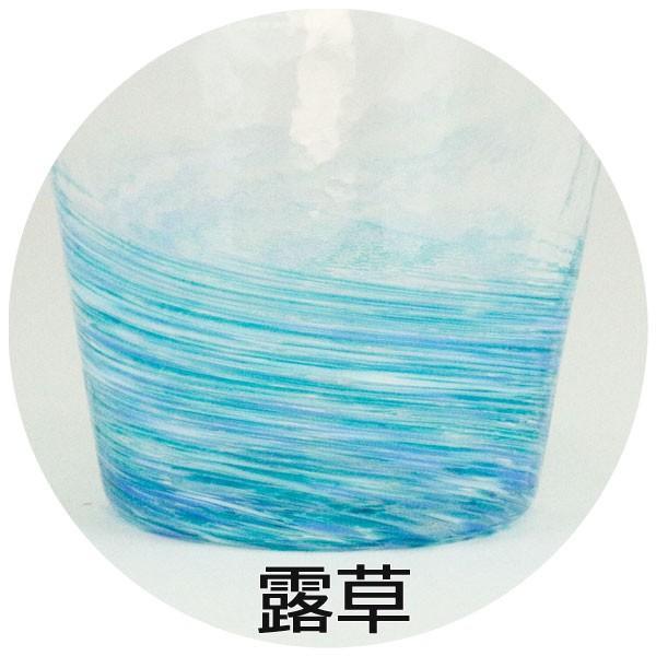 津軽びいどろ グラス ガラス コップ 父の日プレゼント 260ml 桜 紅 選べる6色|yasunaga|10