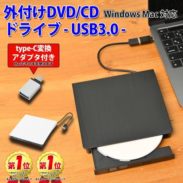 DVDドライブ外付けUSB3.0DVDプレイヤーポータブル読取書込DVD±RWCDRWWindowMac