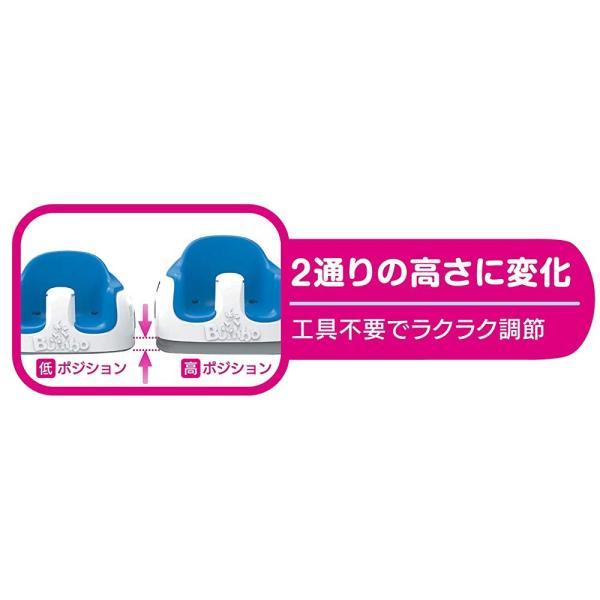 バンボ Bumbo バンボ マルチシート ライム|yasuraka|05