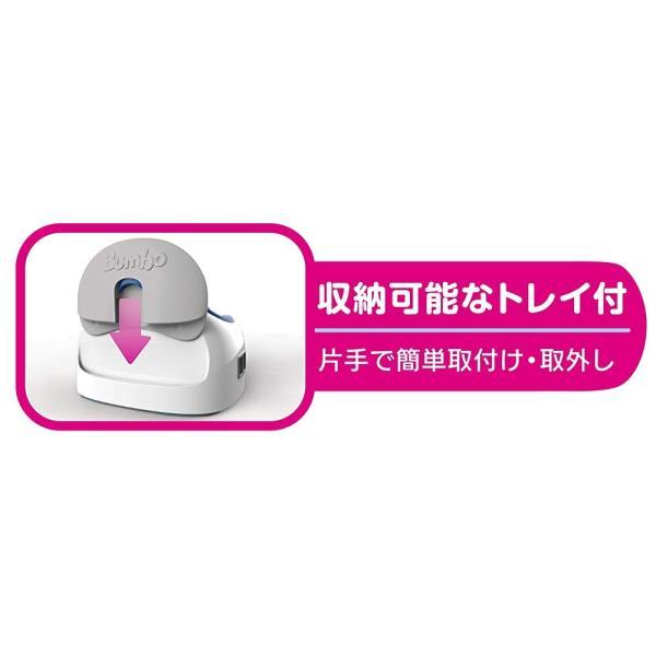 バンボ Bumbo バンボ マルチシート ライム|yasuraka|06