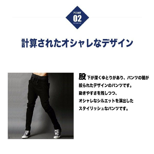 スウェットパンツ メンズ イージーパンツ ジョガーパンツ ゆったり スポーツ メンズスウェットパンツ 秋|yasyabou|03
