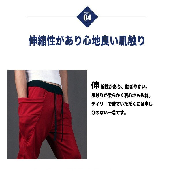 スウェットパンツ メンズ イージーパンツ ジョガーパンツ ゆったり スポーツ メンズスウェットパンツ 秋|yasyabou|05