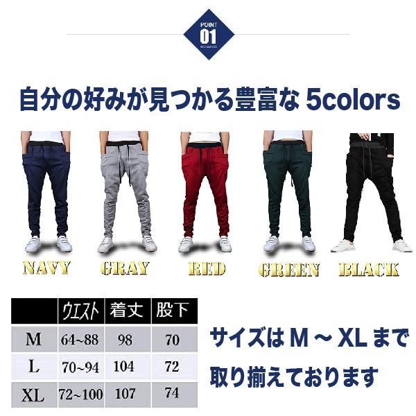 スウェットパンツ メンズ イージーパンツ ジョガーパンツ ゆったり スポーツ メンズスウェットパンツ 秋|yasyabou|06
