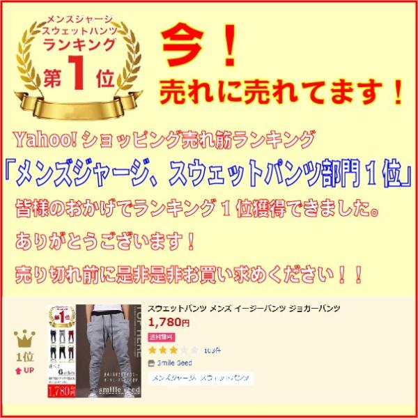 スウェットパンツ メンズ イージーパンツ ジョガーパンツ ゆったり スポーツ メンズスウェットパンツ 秋|yasyabou|07