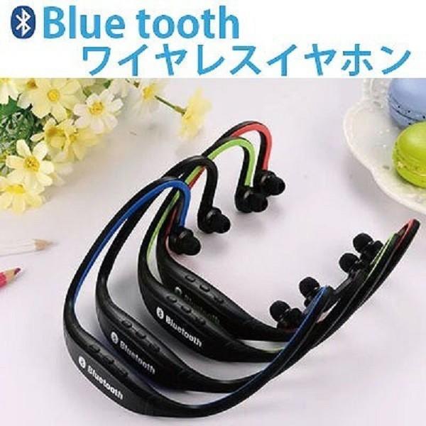ワイヤレスイヤホン Bluetooth イヤホンiphone7 iphone6 yasyabou 02