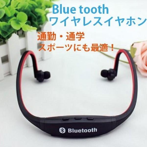 ワイヤレスイヤホン Bluetooth イヤホンiphone7 iphone6 yasyabou 03