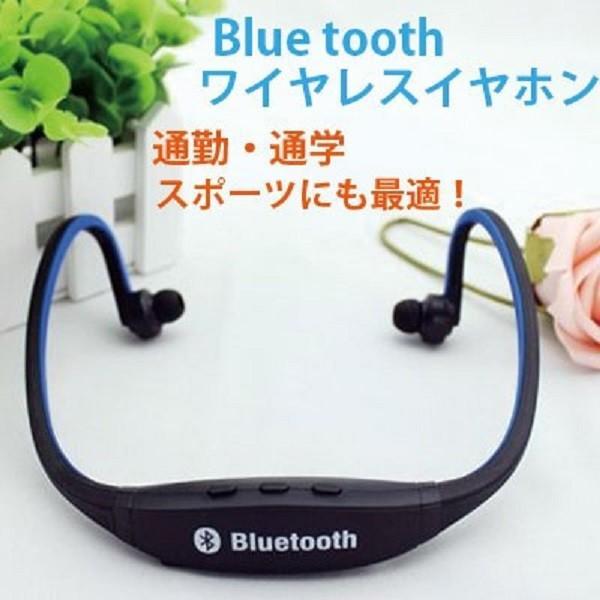 ワイヤレスイヤホン Bluetooth イヤホンiphone7 iphone6 yasyabou 04