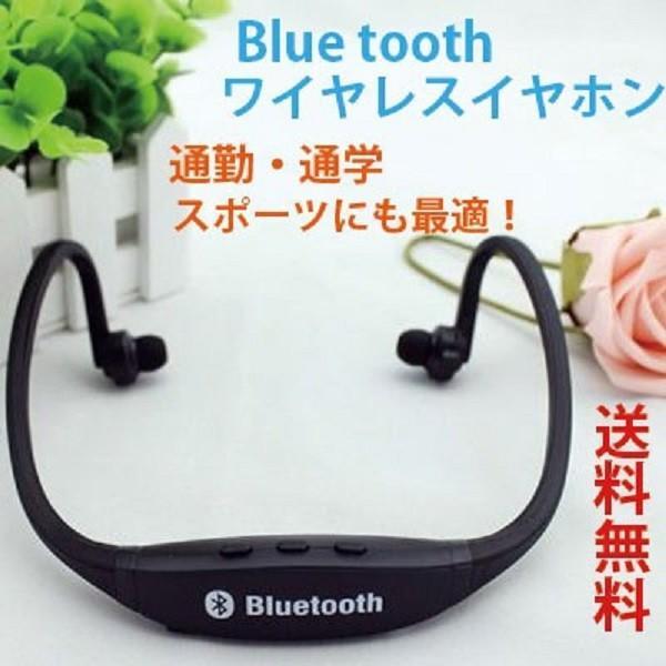 ワイヤレスイヤホン Bluetooth イヤホンiphone7 iphone6 yasyabou 05